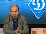 Виктор Леоненко: «Мне нравится, что «Динамо» играет»