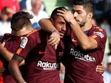Паулиньо: «Очень доволен первым голом в составе «Барселоны»