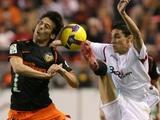 """Соперник. """"Валенсия"""" выбывает из Кубка Испании"""