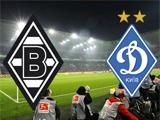 «Боруссия» — «Динамо»: стартовые составы команд