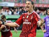 Агент: «Ибрагимович не хочет покидать «Милан»