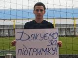 Артем Франков: «А во имя чего Рыбалке возвращаться в Украину?»