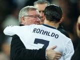 Алекс Фергюсон: «Роналду не вернется в «Манчестер Юнайтед»