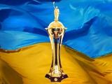 Кубок Украины. Жеребьевка 1/8 финала: «Динамо» сыграет с «Оболонью-Бровар»
