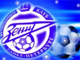 «Зенит» подает в прокуратуру по поводу инцидента в Нижнем Новгороде