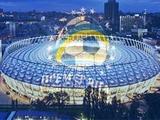 4-й тур чемпионата Украины: результаты субботы