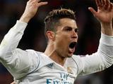 Роналду прервал свою рекордную голевую серию в Лиге чемпионов