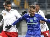 «Динамо» разгромило в гостях запорожский «Металлург»