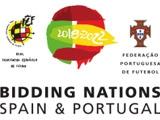 Заявка Испании и Португалии на ЧМ-2018 получит 8 из 22 голосов в первом туре?