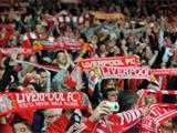 Фанаты «МЮ» и «Ливерпуля» объединятся