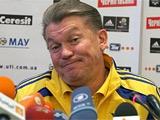 Олег БЛОХИН: «Мне даже сложно сказать, в чем состоят слабые стороны сборной Германии»