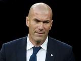 Конте может сменить Зидана в «Реале»