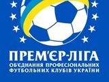 Официально. Матч «Арсенал» — «Таврия» пройдет в Симферополе
