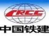 Китайская компания объявила, что не покупала долю «Интера»