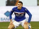 «Манчестер Сити» заинтересовался Икарди