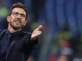 Ди Франческо: «У игроков «Ромы» начались судороги, «Интер» воспользовался этим»