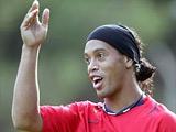 «Болонья» готова вступить в борьбу за Роналдиньо