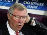 Фергюсон: «Если решим вопрос с защитниками, у нас будут отличные шансы на победу в Лиге чемпионов»