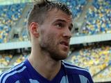 Андрей Ярмоленко: «Я играл с Зозулей…»