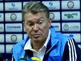 «Актобе» — «Динамо» — 2:3. Послематчевая пресс-конференция