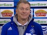 Олег Блохин: «Не было никакого кризиса в «Динамо»