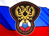 РФС рассекретит список всех кандидатов на пост наставника сборной России