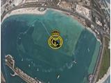 В Эмиратах появится остров, посвященный «Реалу»