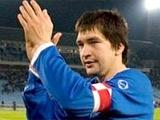 Андрей Русол завершил карьеру футболиста