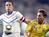 Сборная Украины расходится миром со сборной Нидерландов (ВИДЕО)