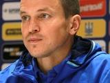 Ротань не поможет «Динамо» в матчах с АЕКом в 1/16 финала Лиги Европы
