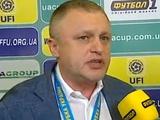 Игорь СУРКИС: «Если бы можно было Кубок распилить, это было бы справедливо»