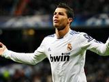 Роналду будет признан лучшим игроком года в мире по версии ФИФА