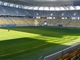 «Арену Львов» заканчивают готовить к матчу Украина – Австрия