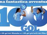 Марадона выиграл суд у «Наполи»
