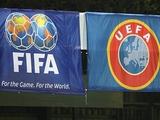 УЕФА ведет переговоры с ФИФА о проведении Лиги наций по всему миру