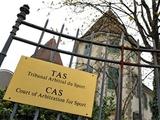 Полный текст решения CAS по делу о «договорняке» «Металлист» — «Карпаты»