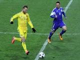 Сборная Украины обыграла в товарищеском матче Кипр