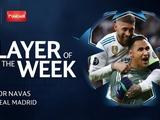 Голкипер «Реала» признан лучшим игроком недели в Лиге чемпионов