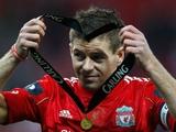 Оказывается, Фергюсон не взял Джеррарда в «Манчестер Юнайтед»