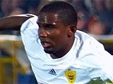 Федерация футбола Камеруна, оказывается, не снимала 15-матчевую дисквалификацию с Это'О