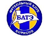 БАТЭ — восьмикратный чемпион Белоруссии