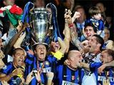 «Интер» стал шестым клубом, выигравшим три трофея за сезон