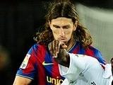Чигринский играет за «Барселону»