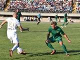 Первая лига, 4-й тур, результаты: первая осечка «Днепра-1»