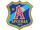 Матч киевского «Арсенала» был сорван из-за драки
