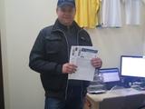 Победитель розыгрыша от DYNAMO.KIEV.UA!
