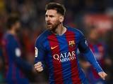«Барселона» готова заплатить Месси 80 млн фунтов за то, чтобы он продлил контракт