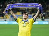 Артем Федецкий: «Потенциал этой сборной Украины — просто сумасшедший»