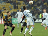«Динамо» — АЕК — 0:0. Полная расшифровка ТТД