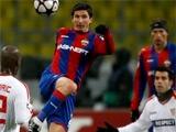 ЦСКА — Севилья — 1:1. После матча